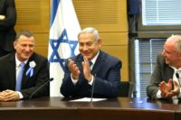 Netanyahu sworn into Israel's new parliament after election win