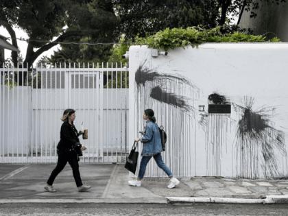 Athens Ambassador Vandalism