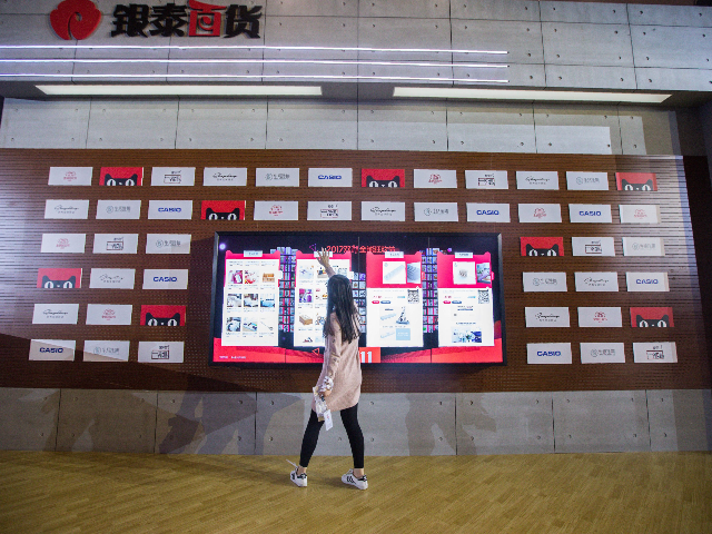 China Bans Websites, Shuts Down Social Media Accounts to 'Rectify' the Internet