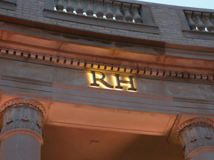 Restoration Hardware Celebrates The Opening of RH GREENWICH: The Gallery At The Historic Post Office With The Greenwich International Film Festival