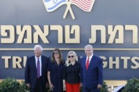 Trump Thanks Netanyahu for 'Great Honor' of Golan Heights Town