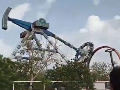 India amusement park ride