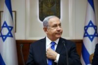 Netanyahu makes Israeli history as longest-serving premier