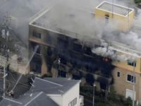 Japan: Suspected Arson Attack on Animation Studio Kills 33, Injures Dozens