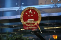 Hong Kong residents deface Chinese emblem in latest protest