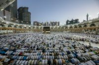 The hajj is one of the world's largest religious gatherings