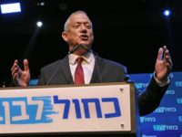TOPSHOT - Benny Gantz, leader and candidate of the Israel Resilience party that is part of the Blue and White (Kahol Lavan) political alliance, addresses supporters at the alliance's campaign headquarters in the Israeli coastal city of Tel Aviv early on September 18, 2019. - Israeli Prime Minister Benjamin Netanyahu …