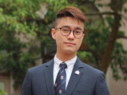 Davin Kenneth Wong