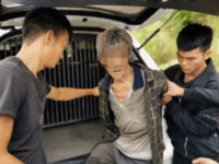 cave Song Jiang, a Chinese fugitive, has been arrested after 17 years on the run.
