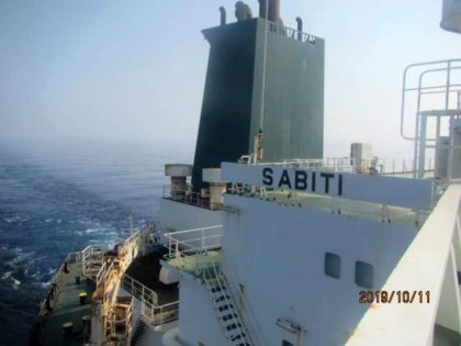 This photo released by the official news agency of the Iranian Oil Ministry, SHANA, shows Iranian oil tanker Sabiti traveling through the Red Sea Friday, Oct. 11, 2019. Two missiles struck the Iranian tanker Sabiti traveling through the Red Sea off the coast of Saudi Arabia on Friday, Iranian officials …