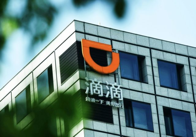 Critics slam revamped Didi Chuxing carpool service