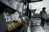Greece speeds up 'Golden Visa' scheme for Chinese investors