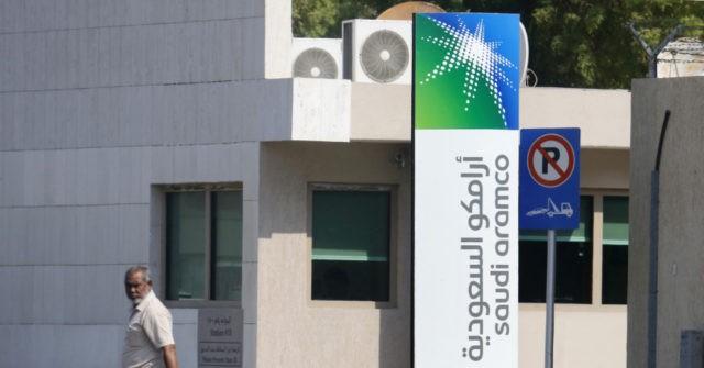 Justice holdings ipo prospectus