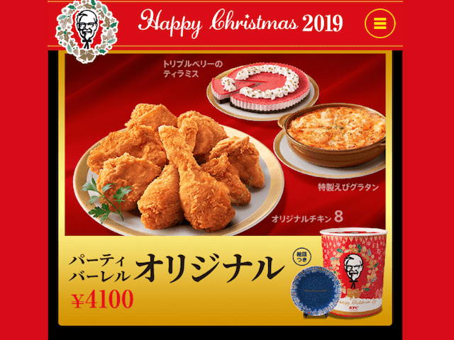 KFC dinner has become a tradition in Japan
