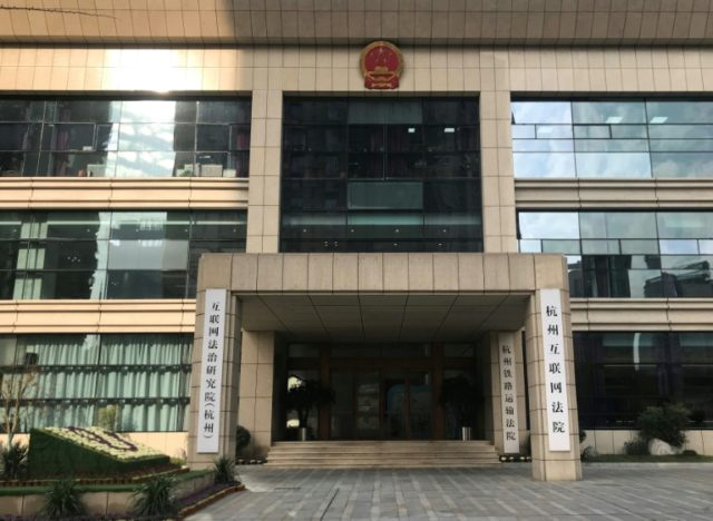 AI judges and verdicts via chat app: the brave new world of China's digital courts