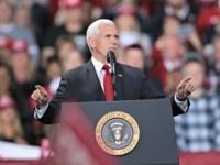 Mike Pence, 2020 Rally