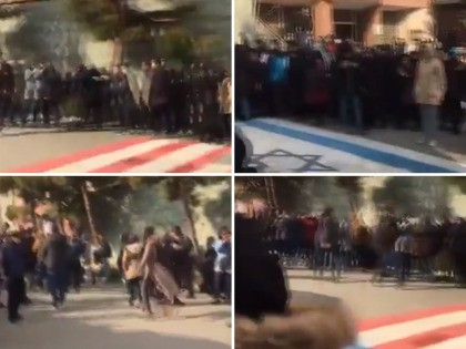 Video: Iran Protesters Refuse to Trample American and Israeli Flags