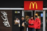 McDonald's closes all branches in virus-hit Chinese province