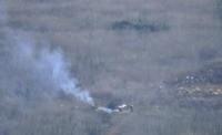 NTSB: Kobe Bryant's chopper came within feet of clearing hillside