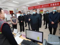 Chinese dictator Xi Jinping visits Beijing hospital to gauge coronavirus response February 10, 2020.