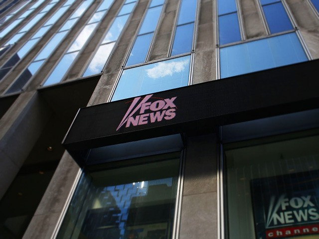 "NEW YORK, NY - APRIL 05: The News Corporation headquarters, owner of Fox News, stands in Manhattan on April 5, 2017 in New York City. Following allegations that he sexually harassed several women, over a dozen major advertisers, have pulled their ads from Bill O'Reilly's top-rated show ""The O'Reilly Factor."" …"