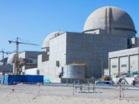 The Arab world's first nuclear power plant received official approval Monday from regulators in the United Arab Emirates.