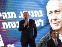 Israeli Prime Minister Benjamin Netanyahu addresses supporters during a Likud party campaign rally in Jerusalem on February 26, 2020. - Next week's election is expected to be another close race between Netanyahu's right-wing Likud party and the centrist Blue and White party, with the left set to perform poorly once …