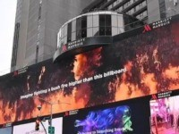 Australia Thanks U.S. Volunteer Firefighters with Giant Times Square Billboard