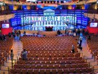 Empty Democrat Debate Venue
