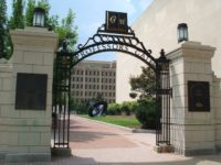 George Washington University gate
