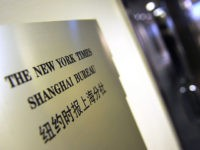 "A plaque is seen on the wall outside the New York Times office in Shanghai on October 30, 2012. Lawyers for relatives of Chinese Premier Wen Jiabao have hit back at an ""untrue"" New York Times article which alleged the family has accumulated vast wealth, a report said. AFP PHOTO/Peter …"