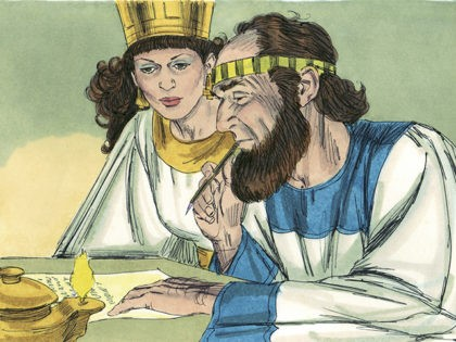 The Bible Art Library is a collection of commissioned biblical paintings. During the late 1970s and early 1980s, under a work-for-hire contract, artist Jim Padgett created illustrations for 208 Bible stories encompassing the entire Bible from Genesis through Revelation. There are over 2200 high-quality, colorful, and authentic illustrations.