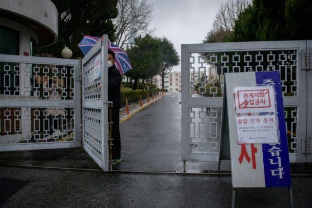 Virus housing cluster highlights secretive South Korea sect