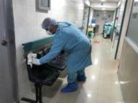 Mexico Hospital 2