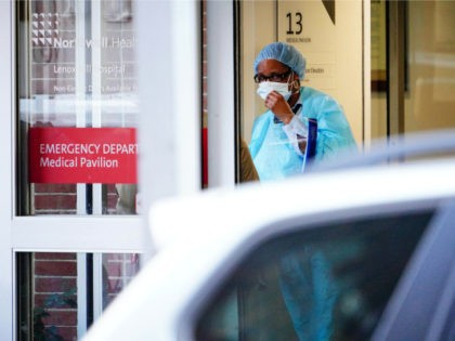 Scenes of NYC during the Coronavirus Pandemic. Lenox Hospital
