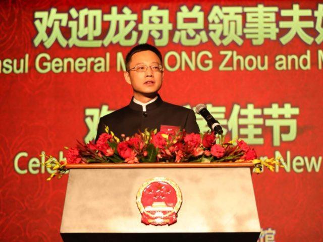 Consul General LONG Zhou
