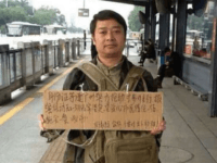 Report: China 'Disappears' Tiananmen Square Survivor in Run-Up to Anniversary
