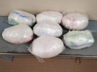 Border Patrol agents arrested a drug mule carrying seven packages of methamphetamine. (Photo: U.S. Border Patrol/El Centro Sector)