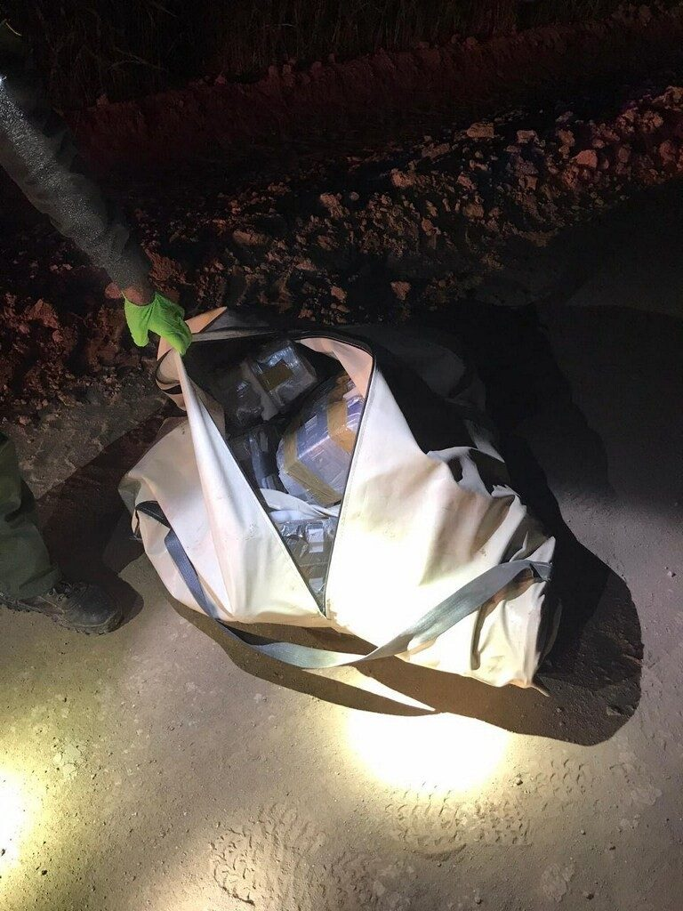 Duffel bag filed with packages containing methamphetamine seized by Border Patrol after smugglers flew across border in ultralight. (Photo: U.S. Border Patrol/El Centro Sector)