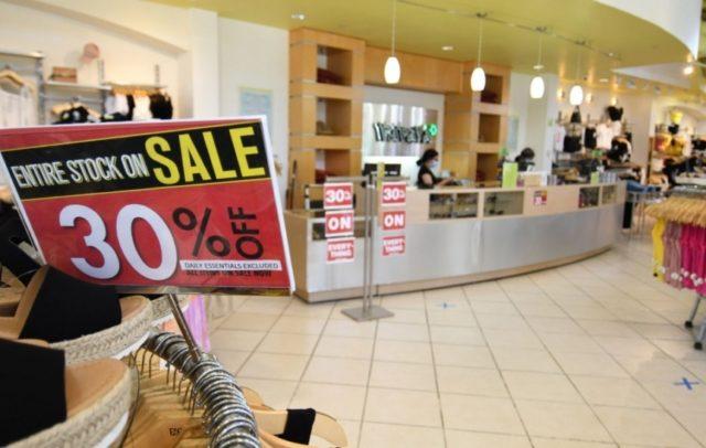 Retail sales in U.S. increased by 7.5% in June