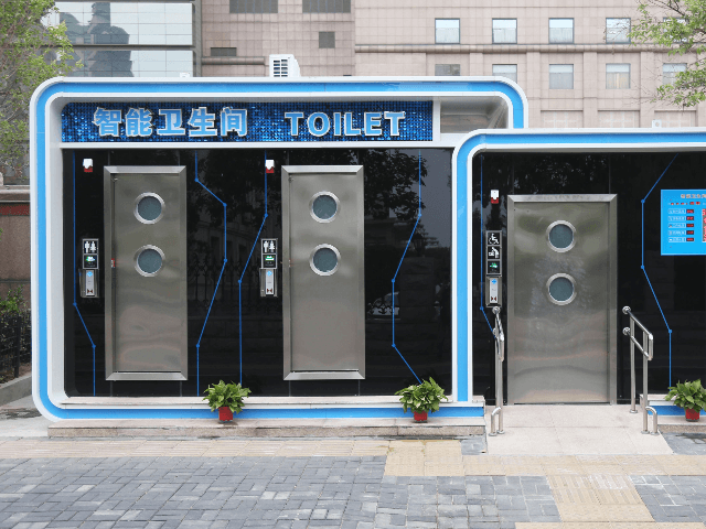 This photo taken on May 14, 2018 shows a public toilet in Zhengzhou in China's central Henan province. - The toilet has a self-clean system which auto-disinfects the toilet seat before each use and provides high-pressure washing of the entire room after every five users. China's president has ordered the …