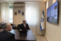 PM Netanyahu in videoconference with IIBR Director General Prof. Shmuel Shapira