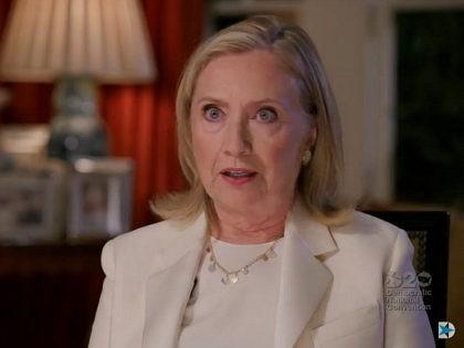 Hillary Clinton / DNC August 19, 2020