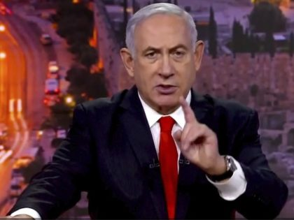 Benjamin Netanyahu Slams ICC Decision as 'Pure Antisemitism'