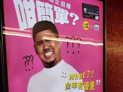 Hong Kong WeWa ad