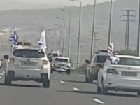 WATCH: Trump Caravan Rolls Down Jerusalem-Tel Aviv Highway in Israel