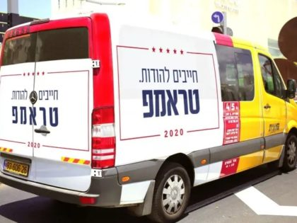 "Taxis in Israel's most liberal city, Tel Aviv, were emblazoned with the slogan ""Thank you, Trump"" Thursday, as part of a campaign by the Republicans in Israel group to motivate dual U.S.-Israeli citizens to vote for the U.S. president's reelection next month."