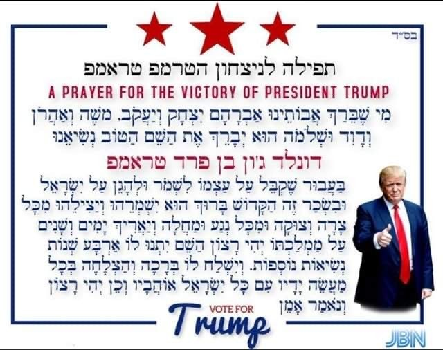 Jewish prayer for Trump (JBN)