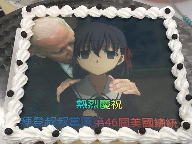 Joe Biden anime cake