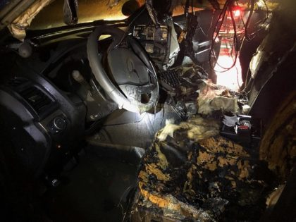 Arson Suspected in Burning of Portland Police Cruiser